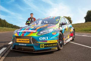 Oki is now inviting designers to create their own car wrap